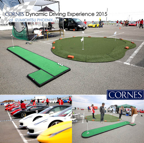 cornes dynamic driving experience2015.jpgのサムネイル画像